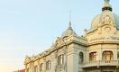 TBC Bank впервые выпустил акции в Узбекистане