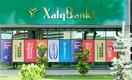 Народный банк привлек $50 млн от американской Cargill