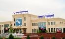 «Узпромстройбанк» взял кредит в $20 млн у Международного фонда развития ОПЕК