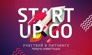Конкурс стартапов Центральной Азии Startup Go открыл прием заявок. Приз — $2000