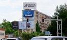 Коммерческие банки должны инвестировать в «точки роста» — Мирзиёев