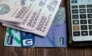 Большая часть узбекистанцев получает зарплату менее 1 млн сумов — Минфин