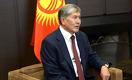 Экс-президент Кыргызстана Алмазбек Атамбаев осужден на 11 лет за коррупцию