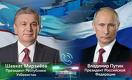 Шавкат Мирзиёев и Владимир Путин по телефону обсудили антикризисные меры