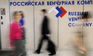 РВК и НАПУ отобрали семь технологических проектов для вывода на рынок Узбекистана