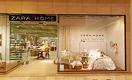 Компания-владелец Zara рассмотрит предложения по поставкам из Узбекистана