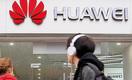 Разработчики ПО из Узбекистана могут участвовать в конкурсе Huawei с призовым фондом $1 млн