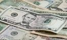 Курс доллара незначительно снизился после пяти недель роста