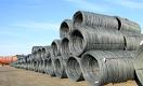 Антимонопольный комитет выступил за отмену ограничений на импорт металлопроката