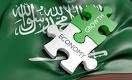 На что идут средства Саудовского фонда развития в Узбекистане