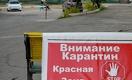 Система здравоохранения Узбекистана готова к послаблению карантина