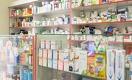 Лекарства от COVID-19 в Узбекистане доставят пациентам на дом