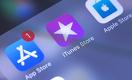 Apple ответила на претензии из-за высоких комиссий в App Store