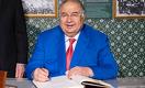 Алишер Усманов выделил $10 млн узбекским медикам