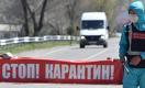 Amnesty International: как в бывшем СССР нарушаются права человека в процессе борьбы с пандемией