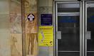 Метрополитен Ташкента возобновит работу 15 августа