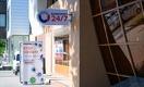 Грозит ли кризис банковской системе Узбекистана?