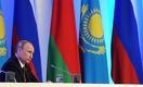 Вступление в ЕАЭС поддержит экономику Узбекистана в период пандемии — эксперт