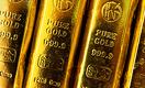 «Страна может получать больше валюты». Как рост цен на золото влияет на экономику Узбекистана