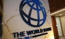 Всемирный банк: объем денежных переводов в страны Центральной Азии сократится почти на треть