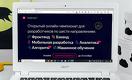 Программисты из Узбекистана могут участвовать в чемпионате от «Яндекса»