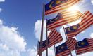 Малайзия построит в Узбекистане химзавод за $250 млн