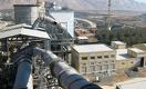 Чешская PSP Engineering построит цементный завод в Намангане