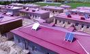 В Узбекистане дают «зеленую ипотеку»